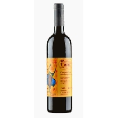 Cantina Giardino T'ara rà - Campania Greco IGP 2017 - N. 12 Bottles