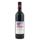 Valli Unite Diogene 2017 - N. 12 Bottles