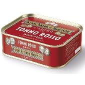 Filetto di tonno rosso in olio d'oliva Antiche tonnare di Marzamemi - Campisi